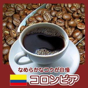 コーヒー コロンビア