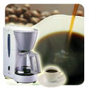 【メリタ】最初から最後の一杯まで美味しいコーヒーメーカー付き...