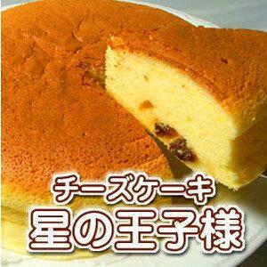 17 Cm diameter cheesecake 'Prince'