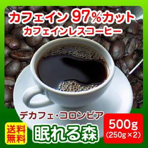 여자에 게 대 인기! 카페인 없는 커피 「 잠자는 숲 」 500g (250 × 2) 10P30Nov13