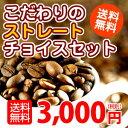 Cafe-90-3000