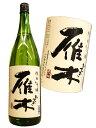 雁木 [みずのわ] 純米吟醸 1800ml 山口 がんぎ 八百新酒造 30BY