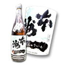 広島 純米 本洲一 無濾過 純米酒 1800ml 本州一【あ...