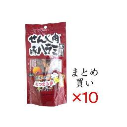 【まとめ買い】広島名物「せんじ肉 豚ハラミ黒胡椒」45g入り10袋セット せんじがら