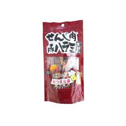 送料無料 ビールがすすむ 広島名物 B級グルメ「せんじ肉 豚ハラミ黒胡椒」45g入り×6袋 (ゆうパケット便でのお届け) せんじがら