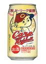 まとめ買い カープ 優勝 ハイボール 350ml缶 48本 2ケース 7度 中国醸造 ご予約承り中 02P03Dec16