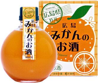 広島みかんのお酒 360ml