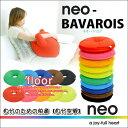 楽天ヒロショウe-shop 楽天市場店【NEO-BAVAROIS】neo ネオ ババロア 無地 ビタミンカラー 低反発 円座 クッション 新しい生地素材 自分 快適空間 スタイル カラフル シルエット おもしろ 変わった カラー ドーナツ ファッション02P03Dec16