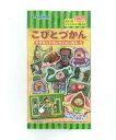 [s] こびとづかん マグネットコレクションガム 6 【マグネット】 【こびと】 【コビト】 【キャラクターグッズ】 【RCP】