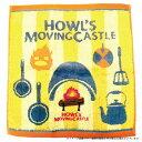 ハウルの動く城 ウォッシュタオル(カルシファーと台所) ha-50 [かわいい]【ハウル】 【ジブリグッズ】 【スタジオジブリ】 【キャラクターグッズ】 【RCP】