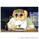 紅の豚 ポストカード 食べ物シリーズ(ポルコとトマトパスタ)kurenai-90 【ポルコロッソ】 【ジブリグッズ】 【スタジオジブリ】 【キャラクターグッズ】 【RCP】