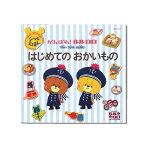 Tiny Twin Bears がんばれ! ルルロロ はじめてのおかいもの はってはがせるシールえほん [追跡可能メール便(送料200円)対応商品] 【キャラクターグッズ】