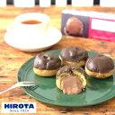 シュークリームチョコレート(1箱4個入)洋菓子のヒロタHIROTAヒロタシュークリーム定番レギュラースイーツデザート洋菓子お菓子おやつ