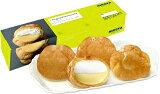 【洋菓子のヒロタ】 ヒロタの シュークリーム :ツインフレッシュ 【スイーツ】【洋菓子】【定番】