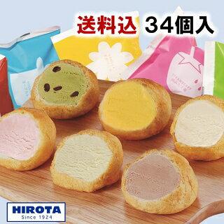 シューアイススイーツアイス詰め合わせ34個入9種類洋菓子のヒロタHIROTAアイスクリームおやつデザ