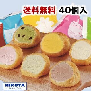 シューアイススイーツアイス詰め合わせ40個入9種類洋菓子のヒロタHIROTAアイスクリームおやつデザ