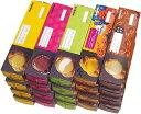 [送料無料]ヒロタのシュークリーム20箱セット[1箱4個入][20箱SET][計80個][ヒロタ][洋菓子のヒロタ][HIROTA][オススメ][人気][スイーツ][菓子][洋菓子][シュー][デザート][ギフト][贈り物][メッセージカード][ハロウィン][かぼちゃ][パンプキン][栗][マロン][秋]
