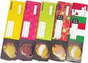 [送料込]ヒロタのシュークリーム5箱セット[1箱4個入][5箱SET][計20個][ヒロタ][洋菓子のヒロタ][HIROTA][オススメ][人気][スイーツ][菓子][洋菓子][シュー][デザート][ギフト][贈り物][メッセージカード][あまおう][苺][ティラミス][エスプレッソ][バレンタイン]