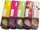 [送料込]ヒロタのシュークリーム10箱セット[1箱4個入][10箱SET][計40個][ヒロタ][洋菓子のヒロタ][HIROTA][オススメ][人気][スイーツ][菓子][洋菓子][シュー][デザート][ギフト][贈り物][メッセージカード][栗][マロン][ミルクコーヒー][コーヒー牛乳][歳暮][クリスマス]