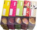 [送料無料]ヒロタのシュークリーム20箱セット[1箱4個入][20箱SET][計80個][ヒロタ][洋菓子のヒロタ][HIROTA][オススメ][人気][スイーツ][菓子][洋菓子][シュー][デザート][ギフト][贈り物][メッセージカード][栗][マロン][ミルクコーヒー][コーヒー牛乳][歳暮][クリスマス]