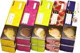 【送料込】【ホワイトデー】【お返し】 洋菓子のヒロタ ( HIROTA ) ヒロタの シュークリーム 10箱セット(1箱4個入×10箱=40個) 【楽ギフ包装】【楽ギフのし】【楽ギ