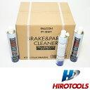 ブレーキパーツクリーナー 脱脂洗浄剤 パワーアップジャパンP-321 840ml缶 30本1ケース hi-14940