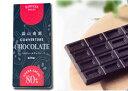 蒜山高原クーベルチュールチョコレート カカオ80%