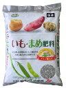 アミノ酸入り いも まめ 肥料 3kg 6-8-7【ガーデニング肥料 園芸肥料 野菜の肥料 じゃがいも肥料 豆類 家庭菜園肥料】
