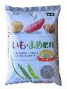 アミノ酸入り いも まめ 肥料 7kg 6-8-7【 ガーデニング肥料 園芸肥料 野菜の肥料 じゃがいも肥料 豆類 家庭菜園肥料 】