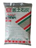 粒状苦土石灰10kg 【ガーデニング肥料 園芸肥料 野菜の肥料 家庭菜園肥料】
