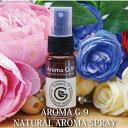 アロマスプレー Aroma G-9# 花粉症アロマスプレー ...