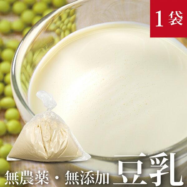 緑大豆の生豆乳 1袋1000ml