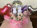 バルーンギフト ぬいぐるみ電報 ミッフィー ウエディング 洋装,送料無料,結婚式 祝電,誕生日,Miffy,開店祝い(1072)