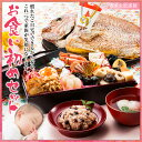 お食い初め 焼鯛セット このセット一つでお食い初めの儀式ができます!歯固め石・赤