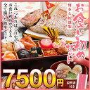 「お食い初めセット」鯛姿焼き約40cm 1kg・説明書付【冷凍便】歯固め石・赤飯・蛤の吸い物・祝い鯛・ベビーお祝い