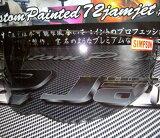 SIMPSON(シンプソン) RX10・ダイヤモンドバック スモークシールド