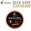 Clapton Wire Kanthal A1 26ga 32ga(15ft) GEEK VAPE カンタル クラプトン ワイヤー 電子タバコ VAPE ビルド用