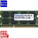 【 あす楽 (代引除く) 送料無料 】プリンストン ( PRINCETON ) 8GB PC3-12800(DDR3L-1600) 204Pin DDR3 SDRAM SO-DIMM CL11 PDN3/1600L-8G