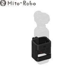 【期間限定 エントリーでポイント10倍+SPU】Osmo Pocket アクセサリーマウント