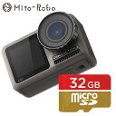 【国内正規品】送料無料【MicroSD32GB付】DJI Osmo Action(オズモ アクション) カメラ 小型 4K アクションカメラ デジカメ おすすめ HDR動画 撮影 映像 手ブレ補正 防水 アクションカメラ
