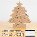 出産祝い おもちゃ 天然素材 木製 誕生日 プレゼント 積み...