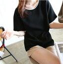 送料無料 チュニック Tシャツ カットソー ブラック ホワイト へり 首回り 袖周り 半袖 ルームウェア 初夏 【mday_d19】 冷感 UVカット