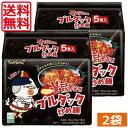 三養 サムヤン ブルダック 炒め麺 140g (5食パック) ×2袋 韓国食品 韓国料理 激辛 インスタント麺 袋ラーメン 韓国ラーメン