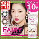 All articles point 10 times! ![free shipping] is 10P17May13 *1 [colored contact lens] [northeastern revival _ Aomori] [iris of the eye clearly] [international status cheap delivery] [Mail] [black brown] [natural] [ten pieces] a fairy one day