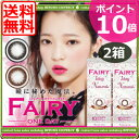 All articles point 10 times! ![free shipping] is 10P23may13 *2 [colored contact lens] [northeastern revival _ Aomori] [iris of the eye clearly] [international status cheap delivery] [Mail] [black brown] [natural] [ten pieces] a fairy one day