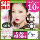 All articles point 10 times! ![free shipping] is 10P23may13 *6 [colored contact lens] [northeastern revival _ Aomori] [iris of the eye clearly] [international status cheap delivery] [Mail] [black brown] [natural] [ten pieces] a fairy one day