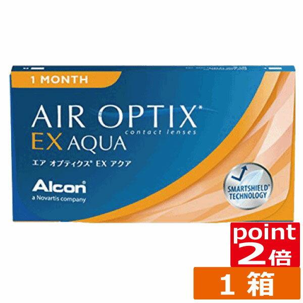 コンタクトレンズ2weekポイント2倍エアオプティクスEXアクア(O2オプティクス)×1箱(チバビジ