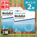 Medplus2_2