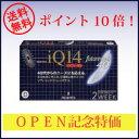処方箋不要!ポイント10倍!IQ14バイフォーカル(遠近両用)(6枚)×1箱 (ロート) (メール便送料無料) (国際格安配送)    10P05July14(..