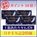 (送料無料)処方箋不要!ポイント10倍!IQ14バイフォーカル(遠近両用)(6枚)×4箱 (ロート) (国際格安配送)    10P05July14(後払い可)
